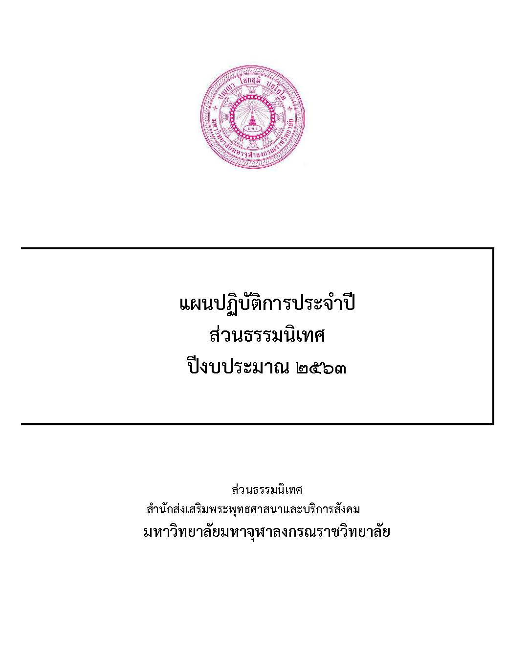 AA_Page_01