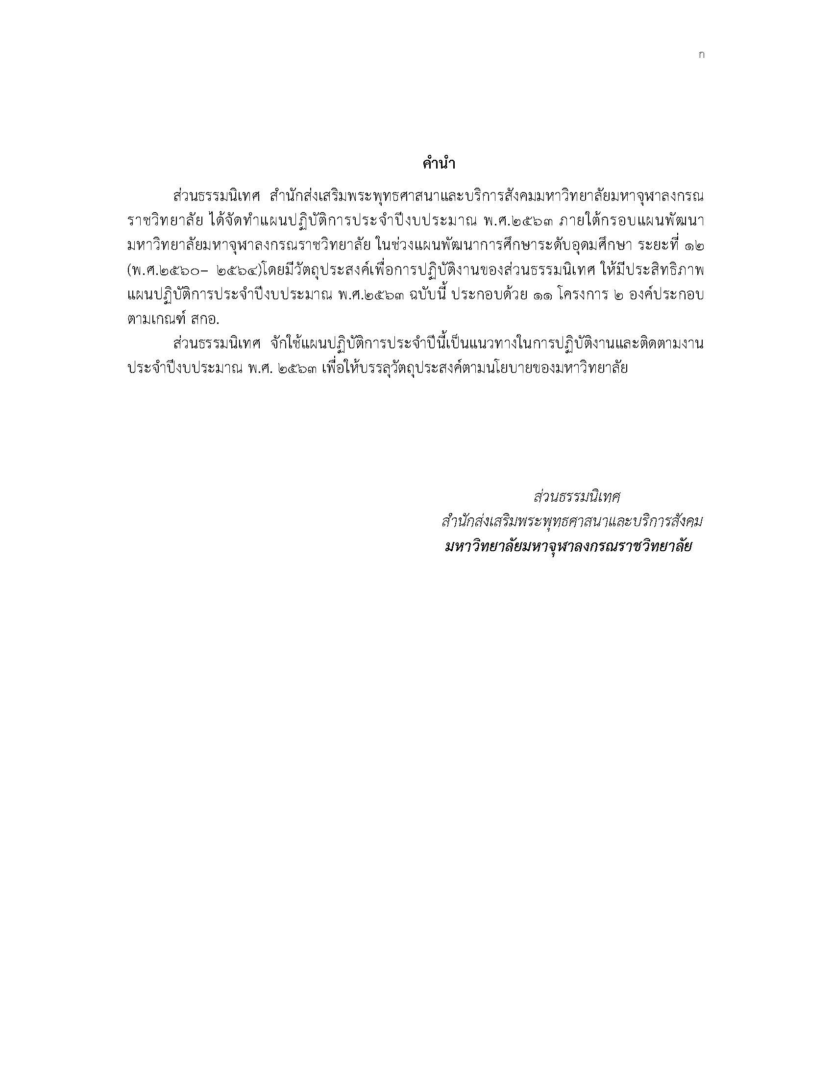 AA_Page_02
