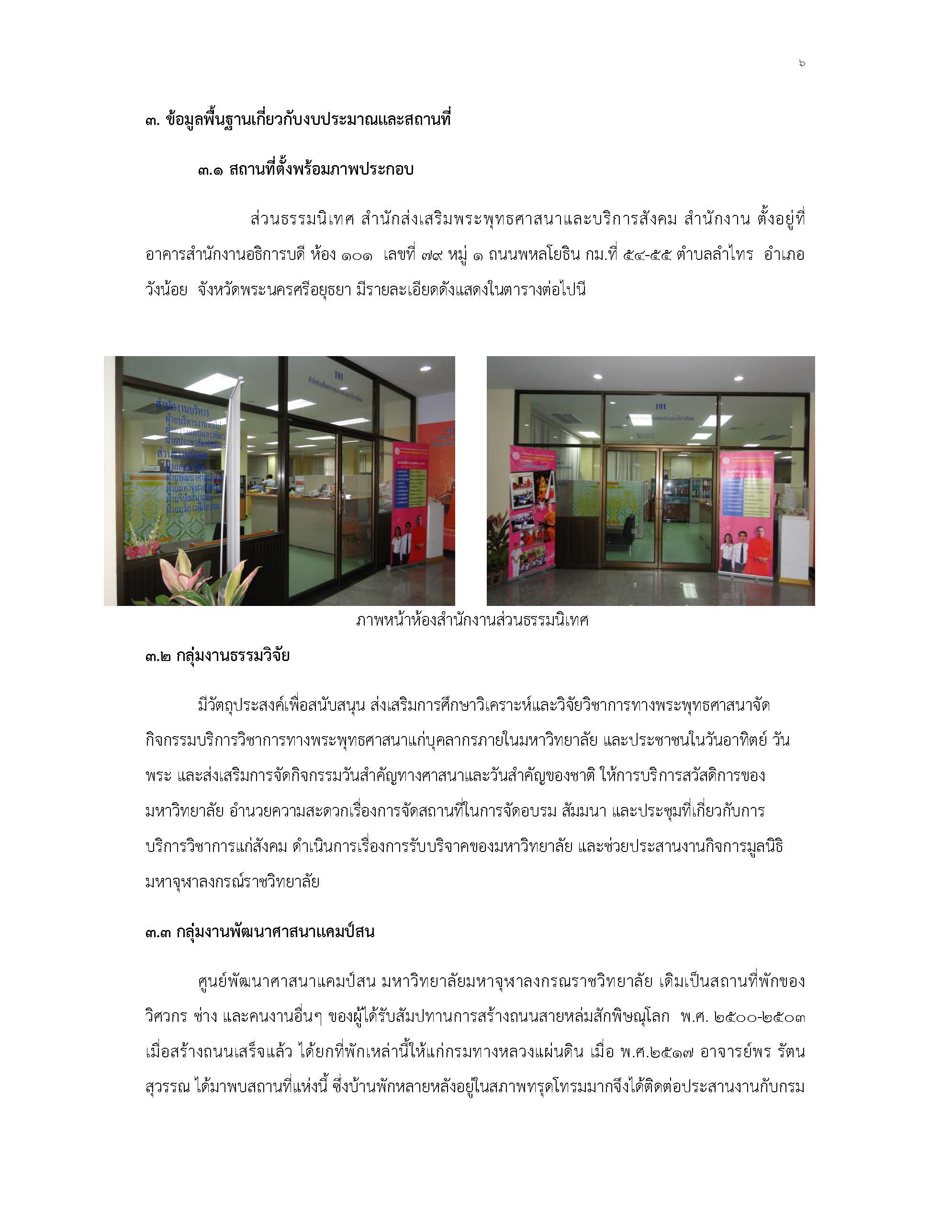 AA_Page_09