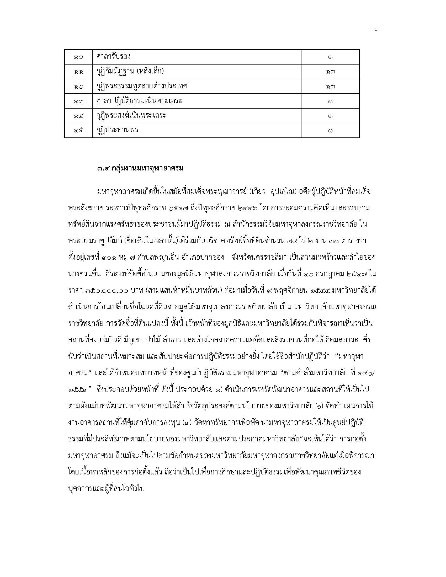 AA_Page_11