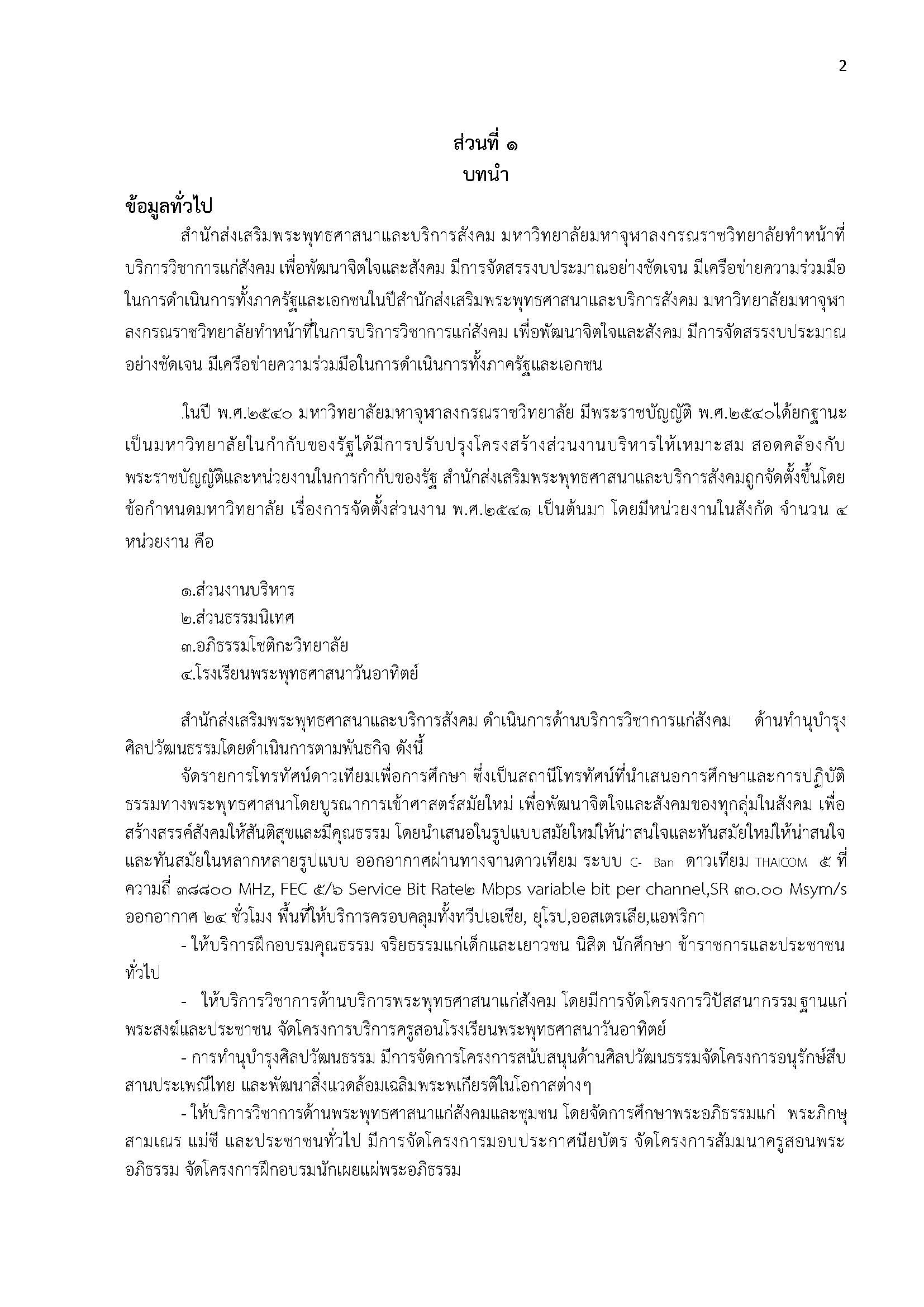 Gc_Page_02