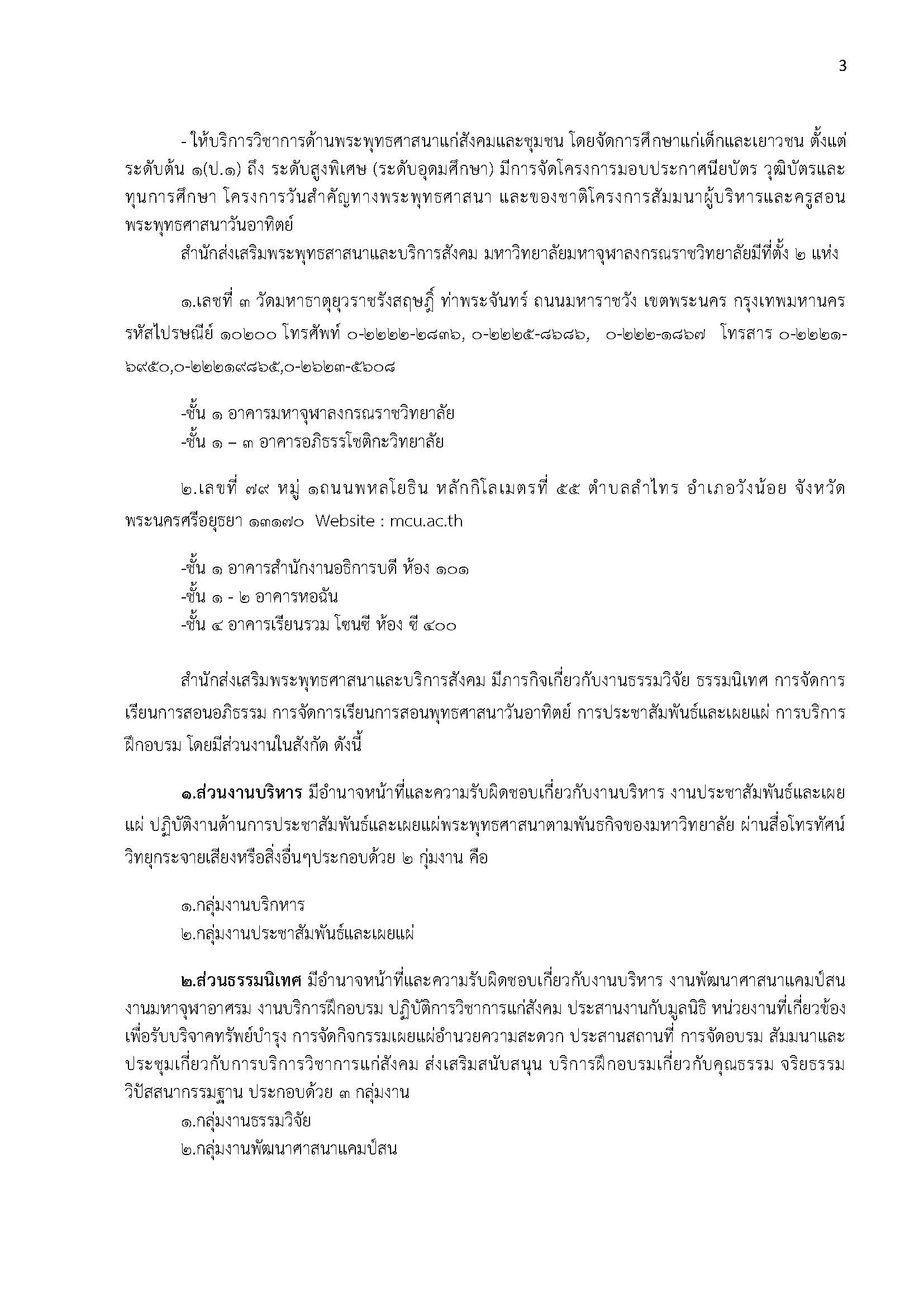 Gc_Page_03