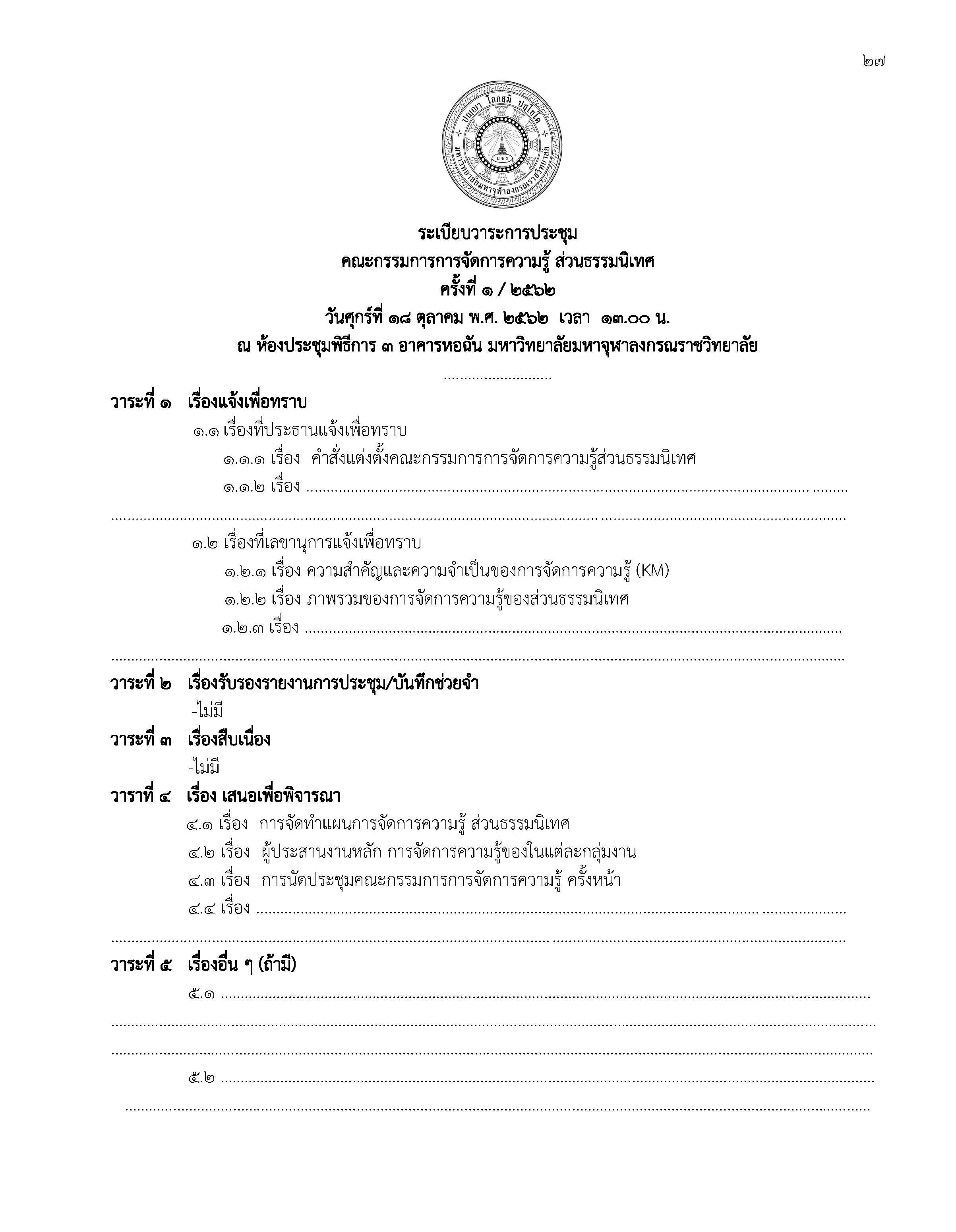 KM_Page_27