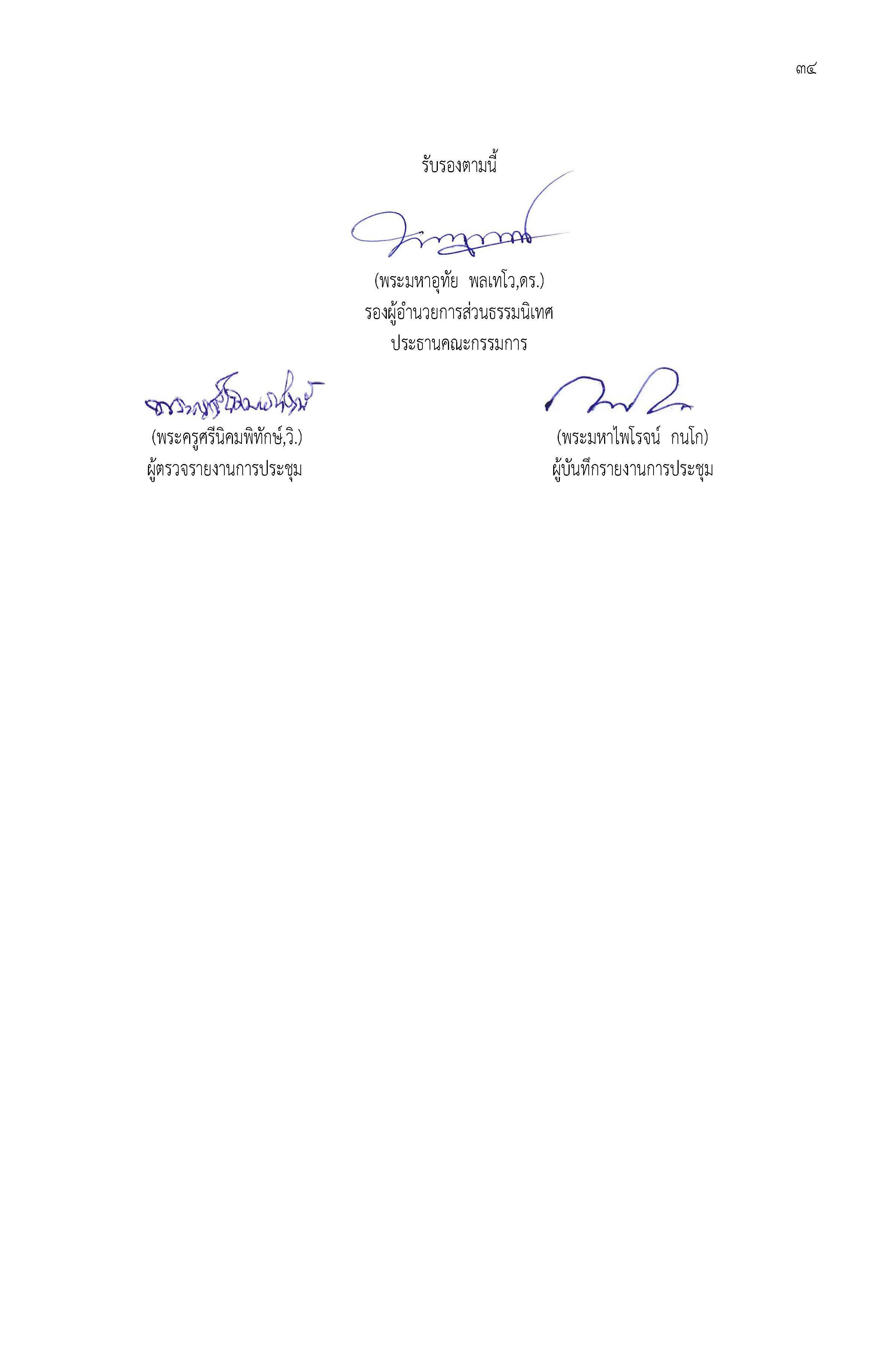 KM_Page_34