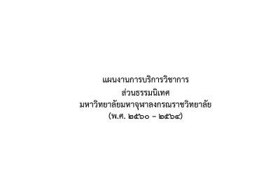 LG_Page_01