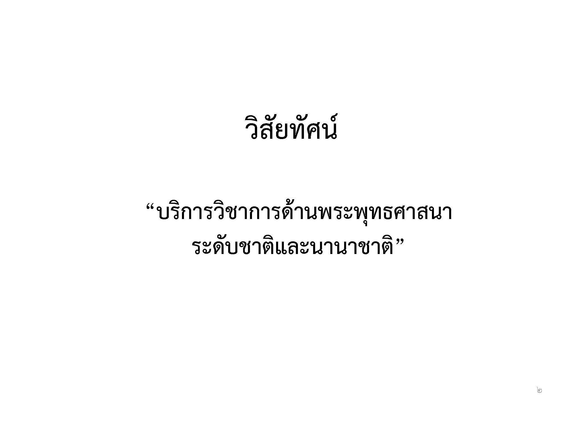LG_Page_02