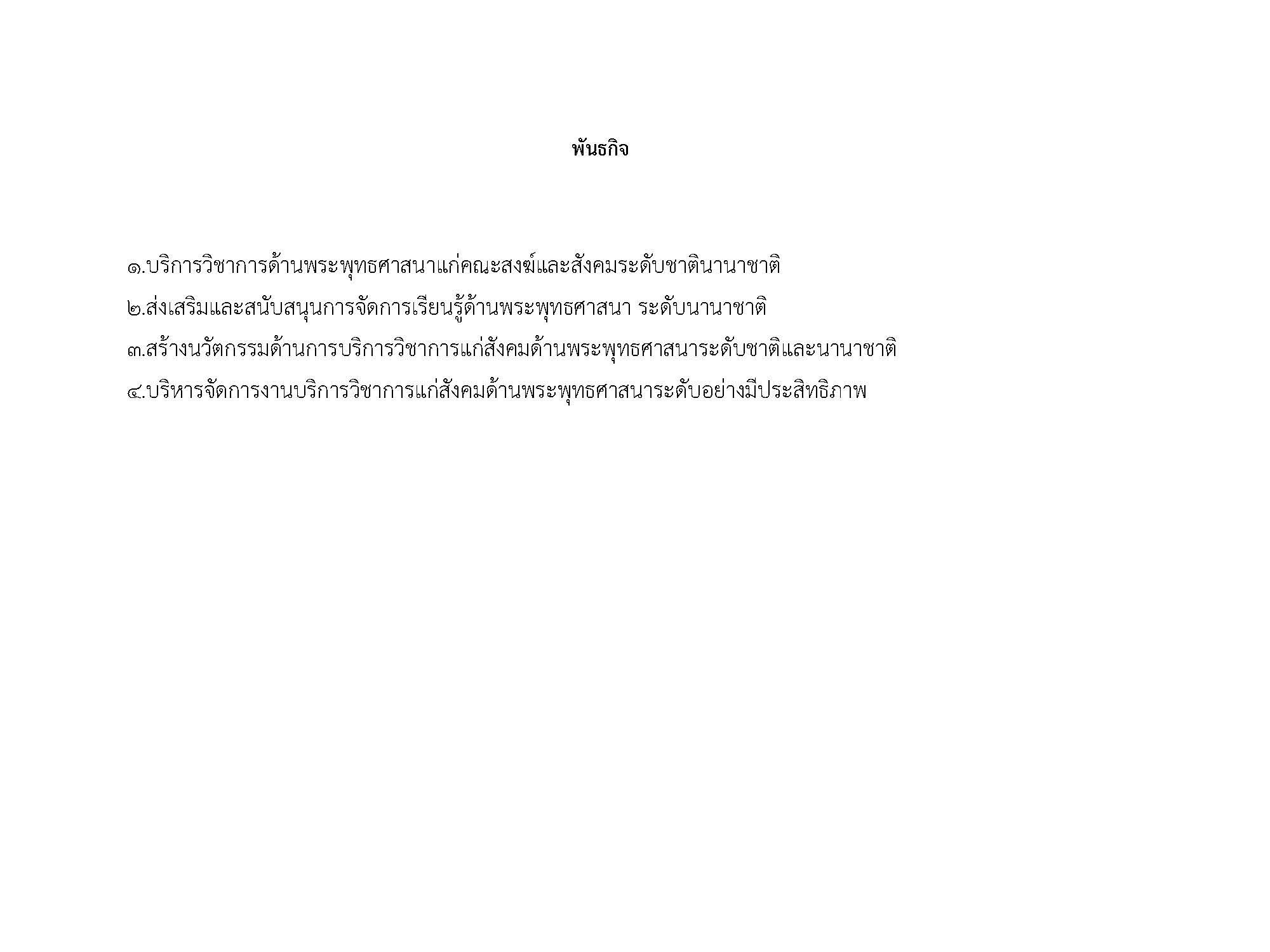 LG_Page_03