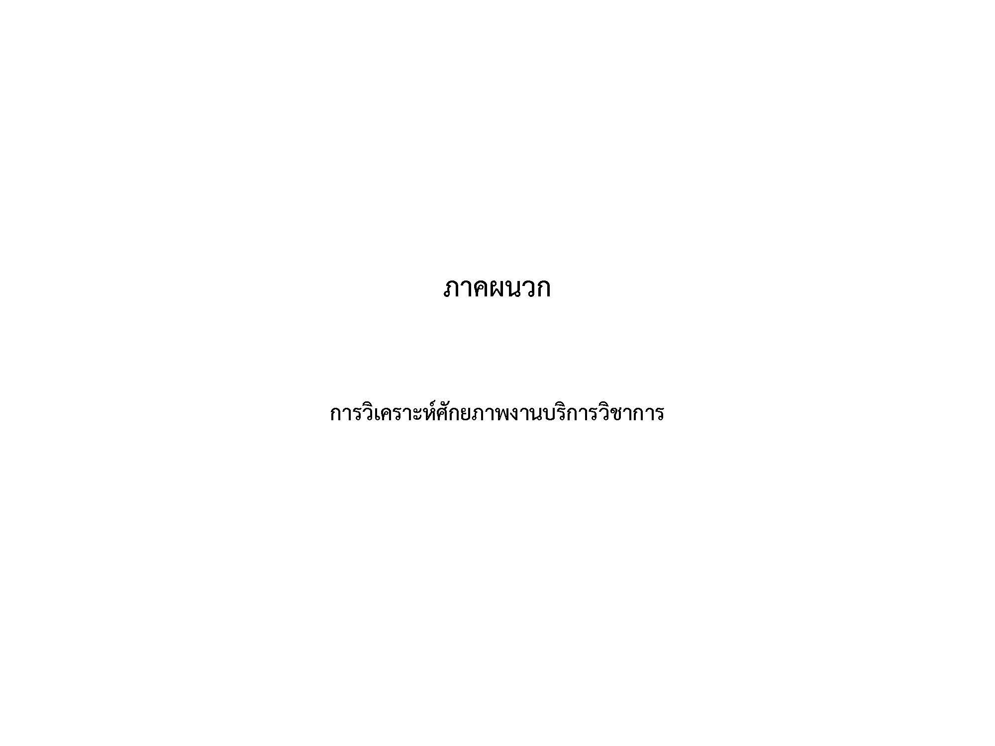 LG_Page_14