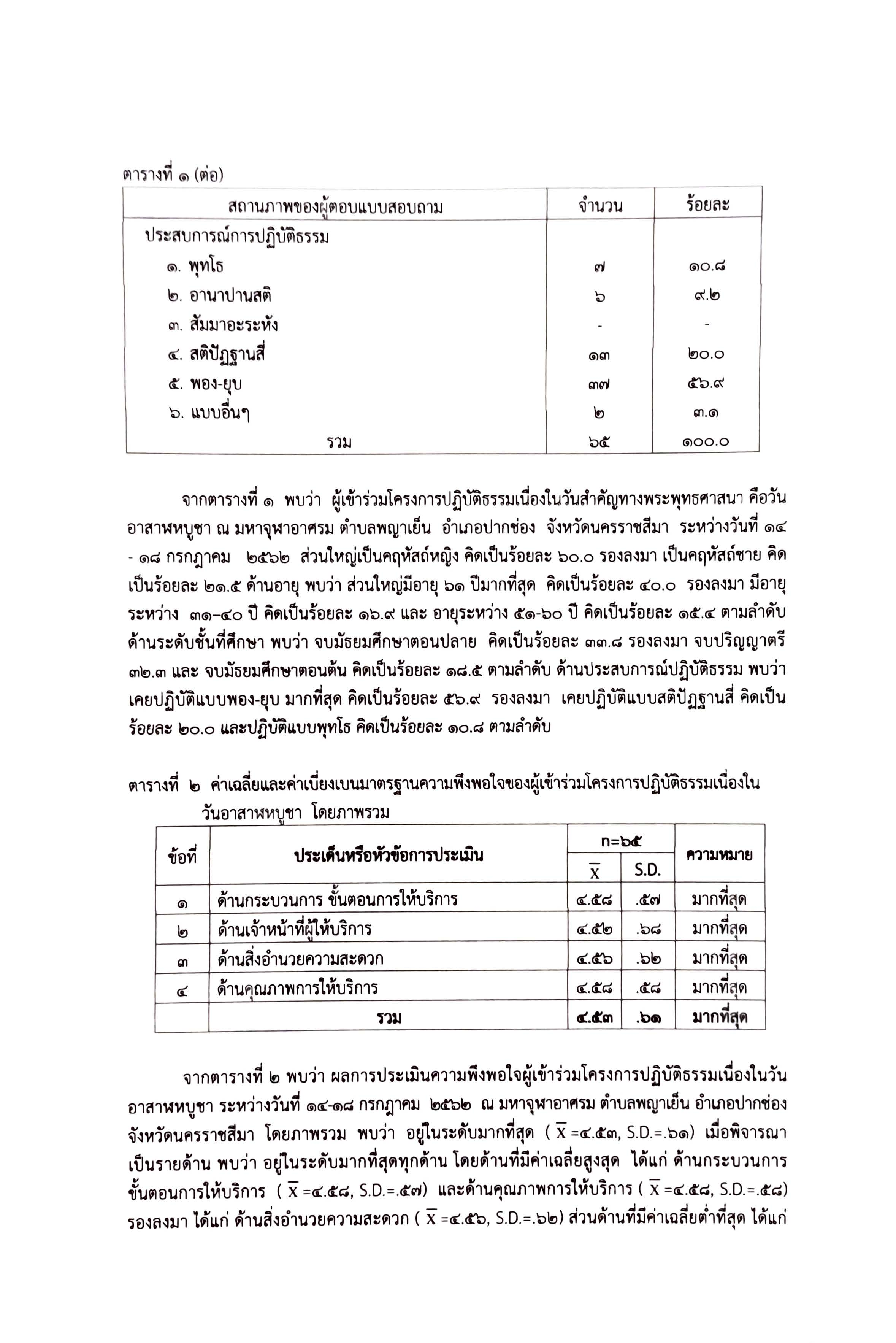 OB_Page_32