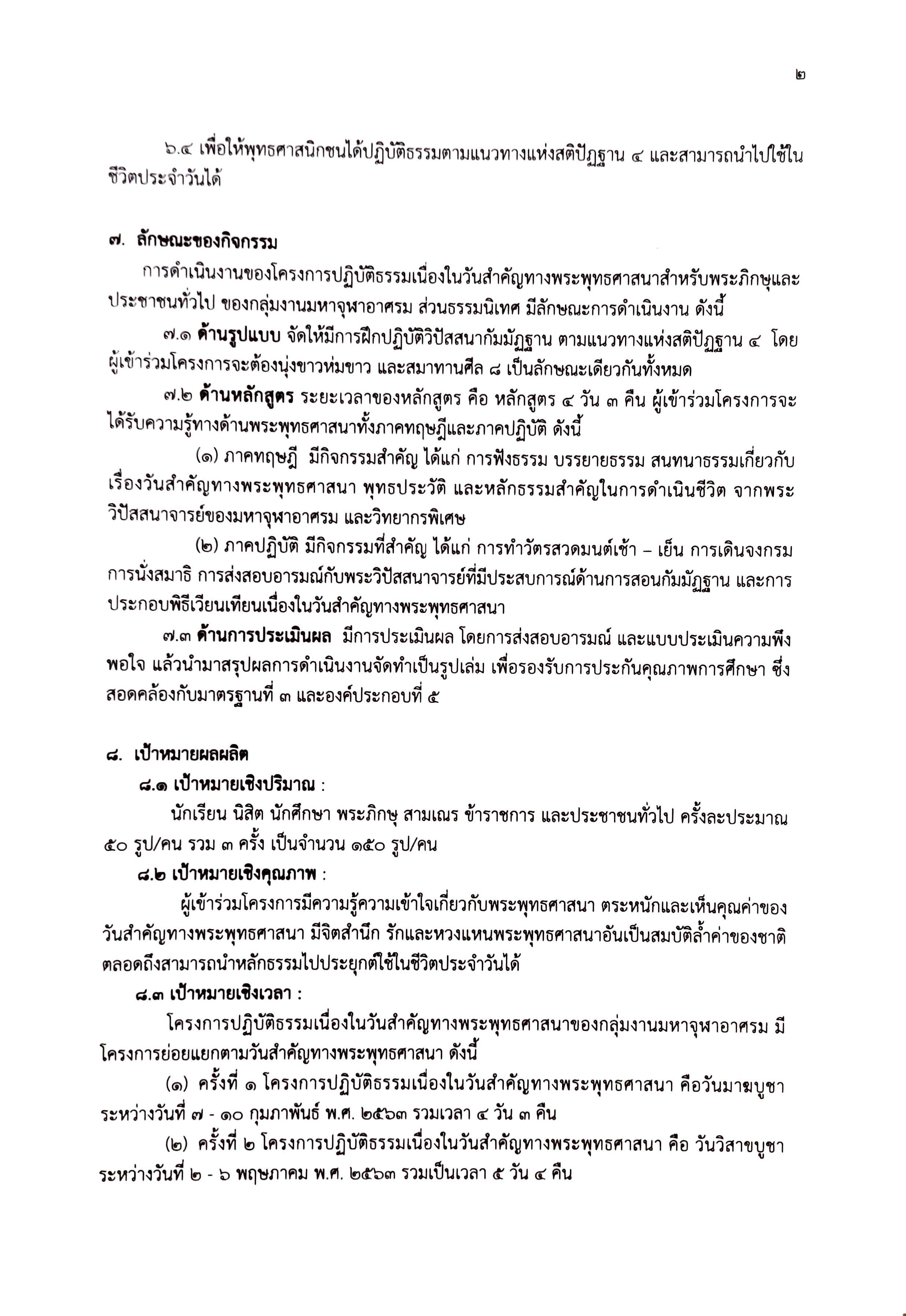 OB_Page_41