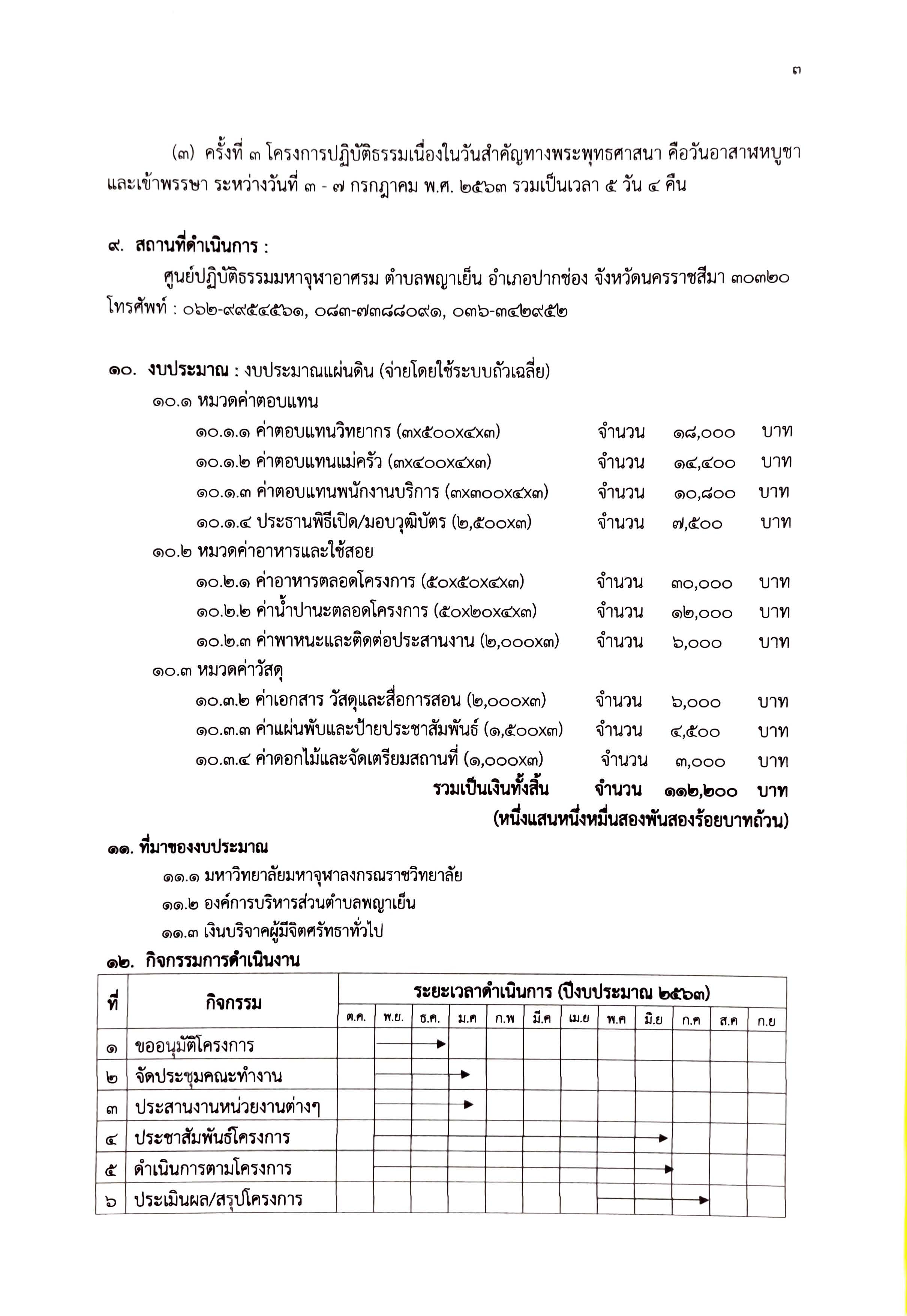 OB_Page_42