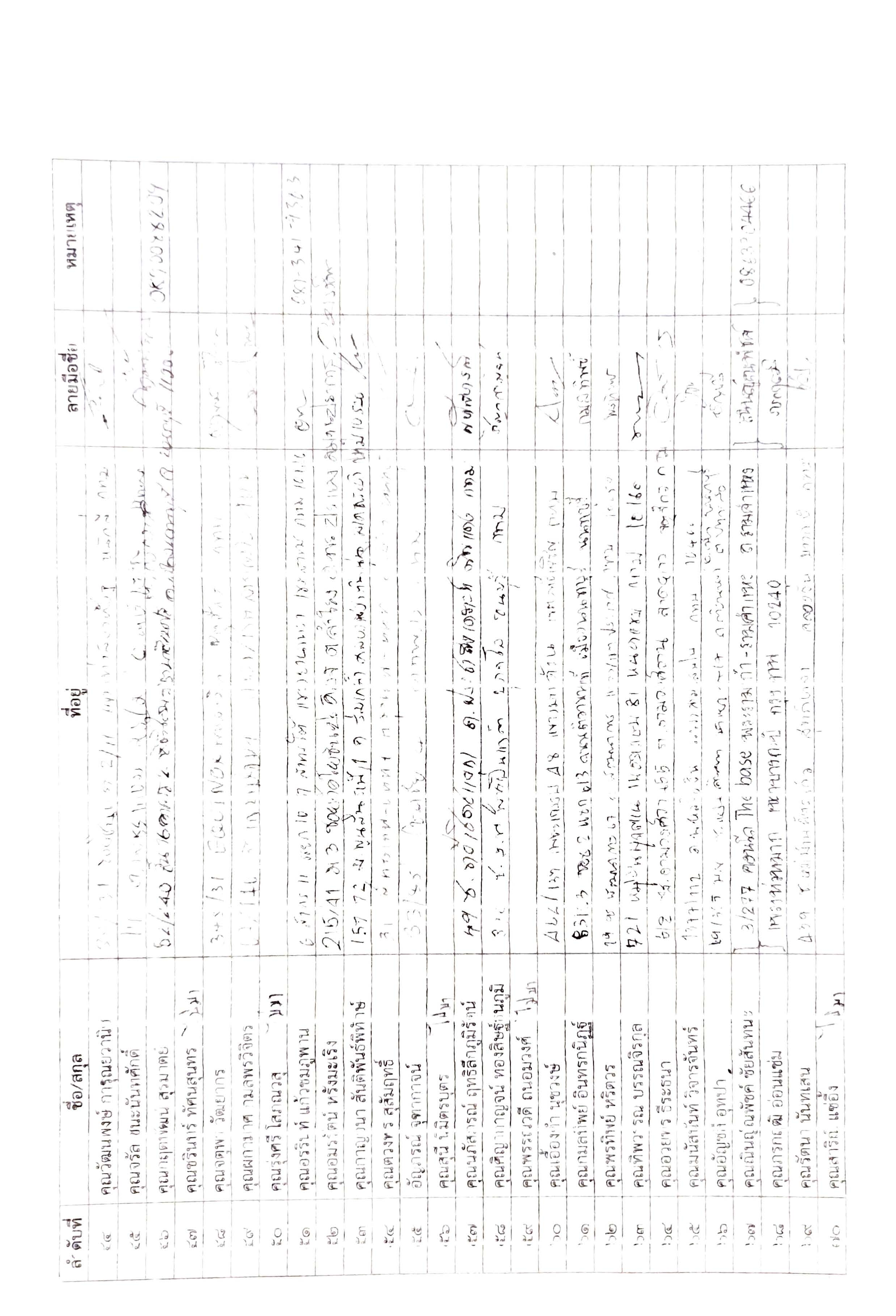 OB_Page_47