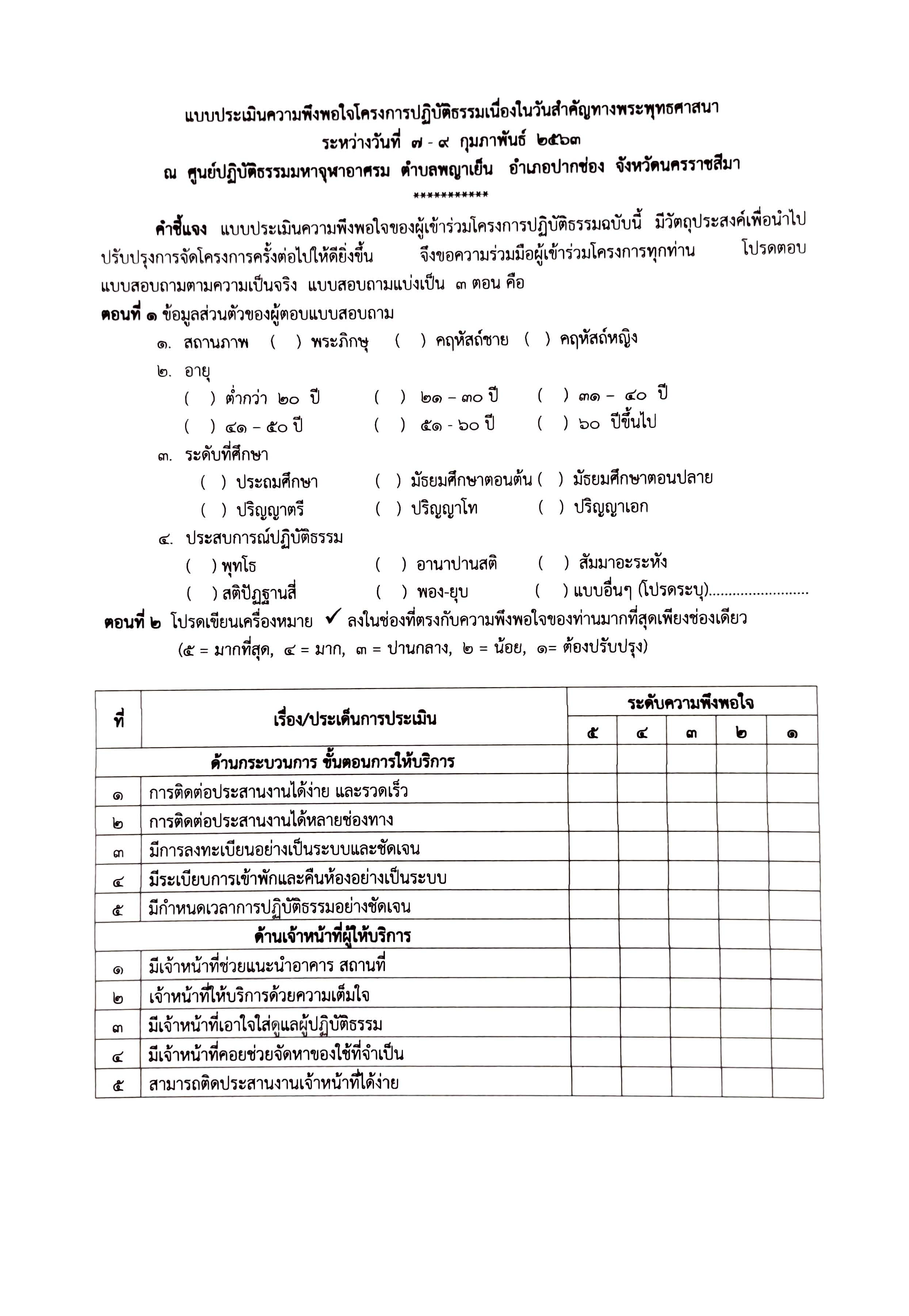 OB_Page_49