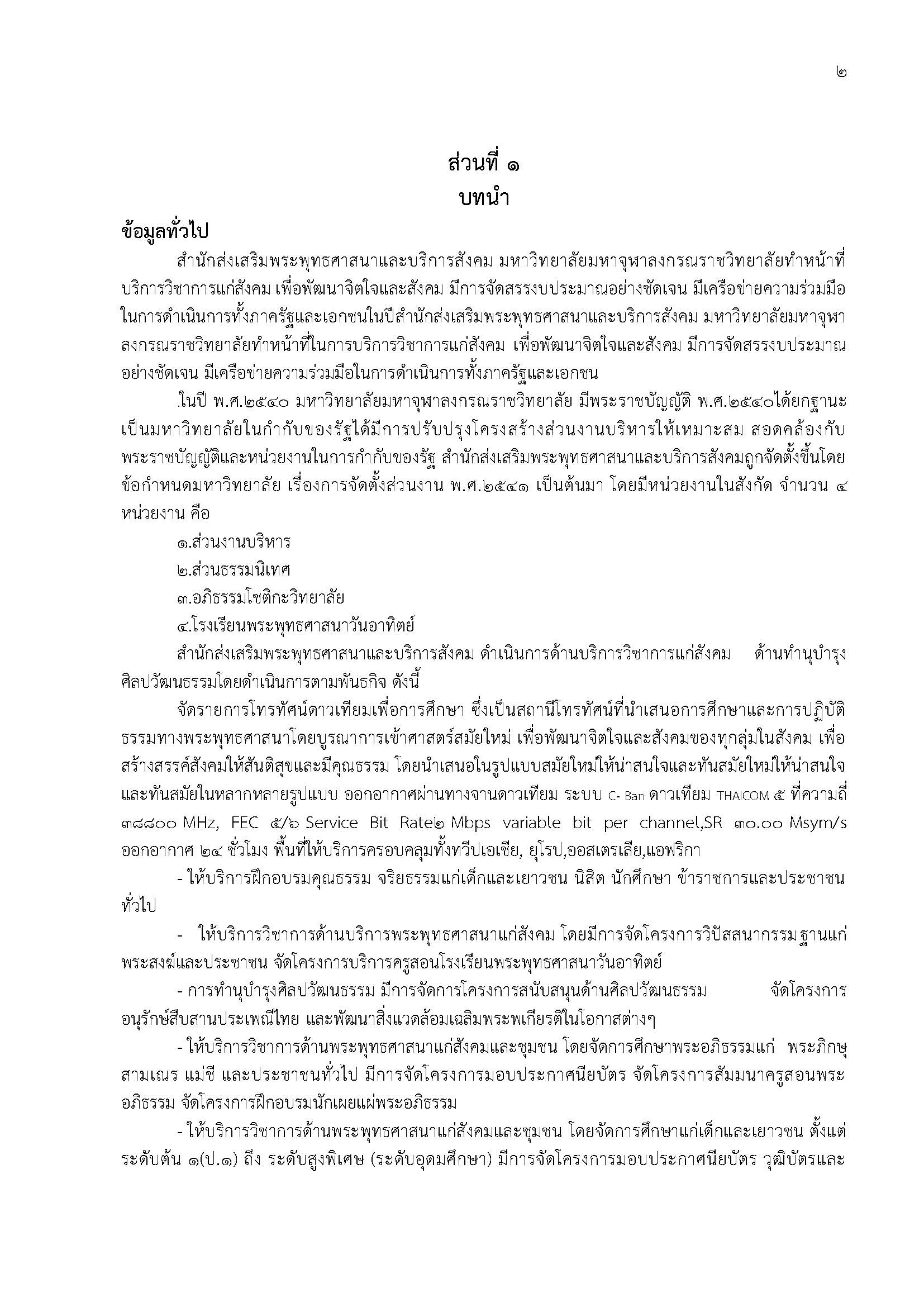 QC_Page_02