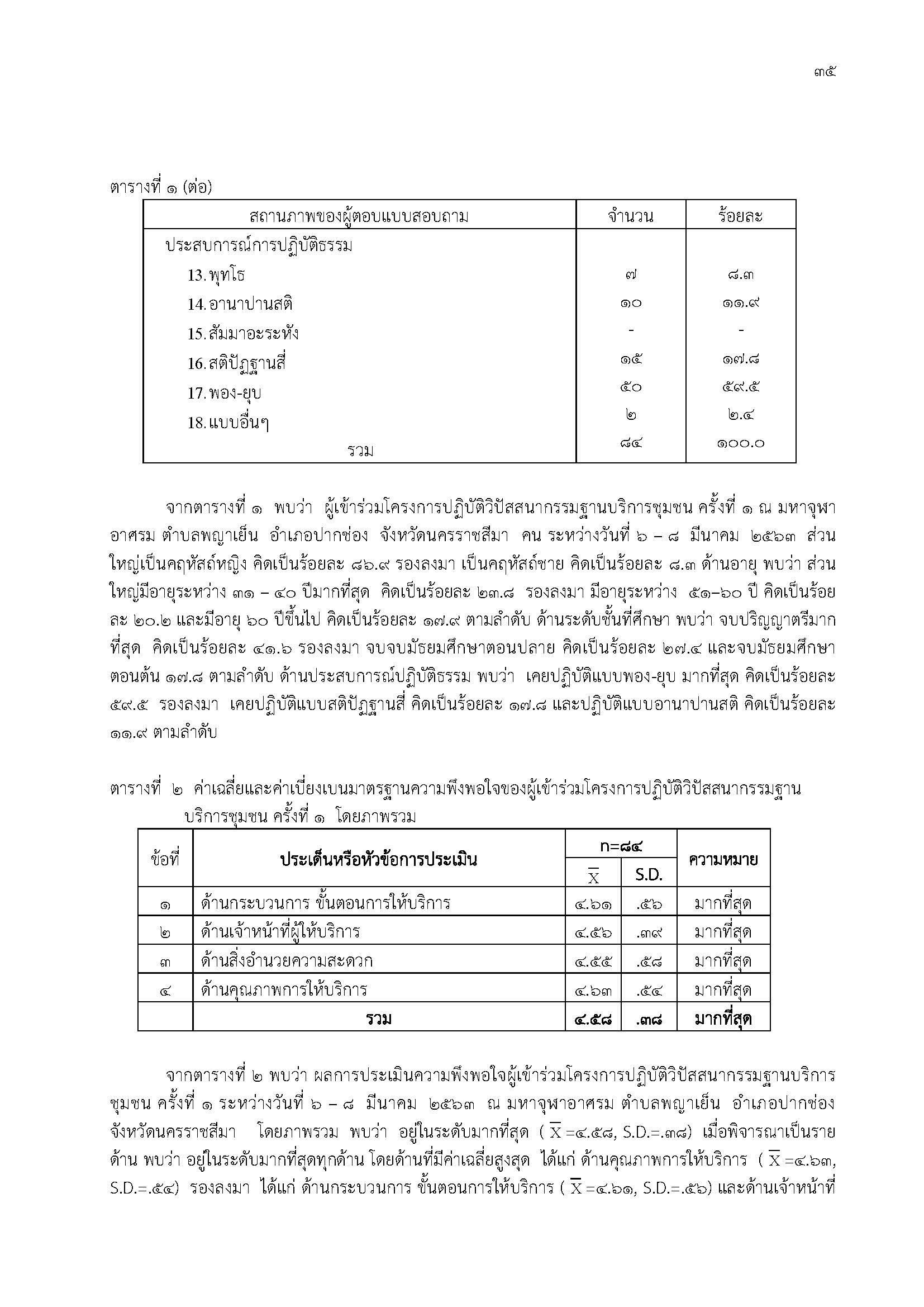 RD_Page_35