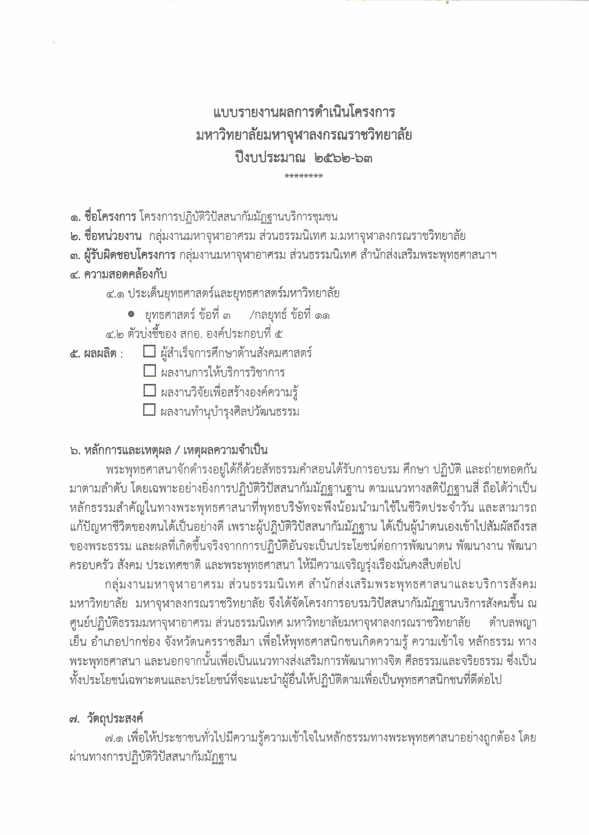 TL_Page_03
