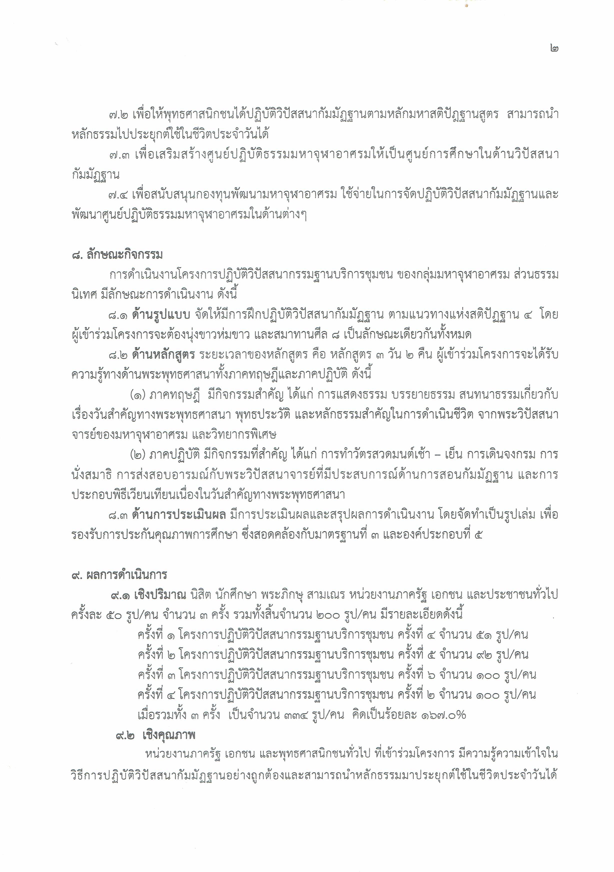 TL_Page_04