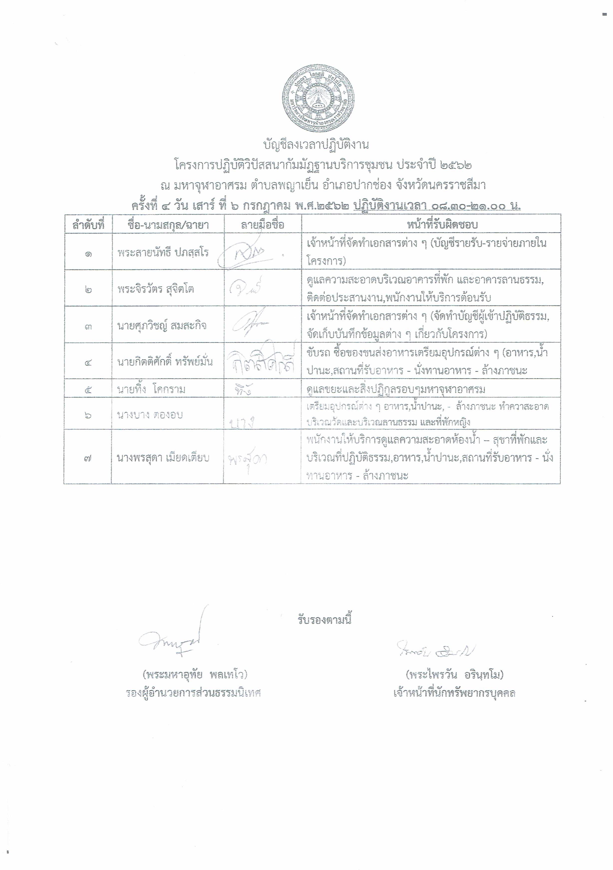 TL_Page_17