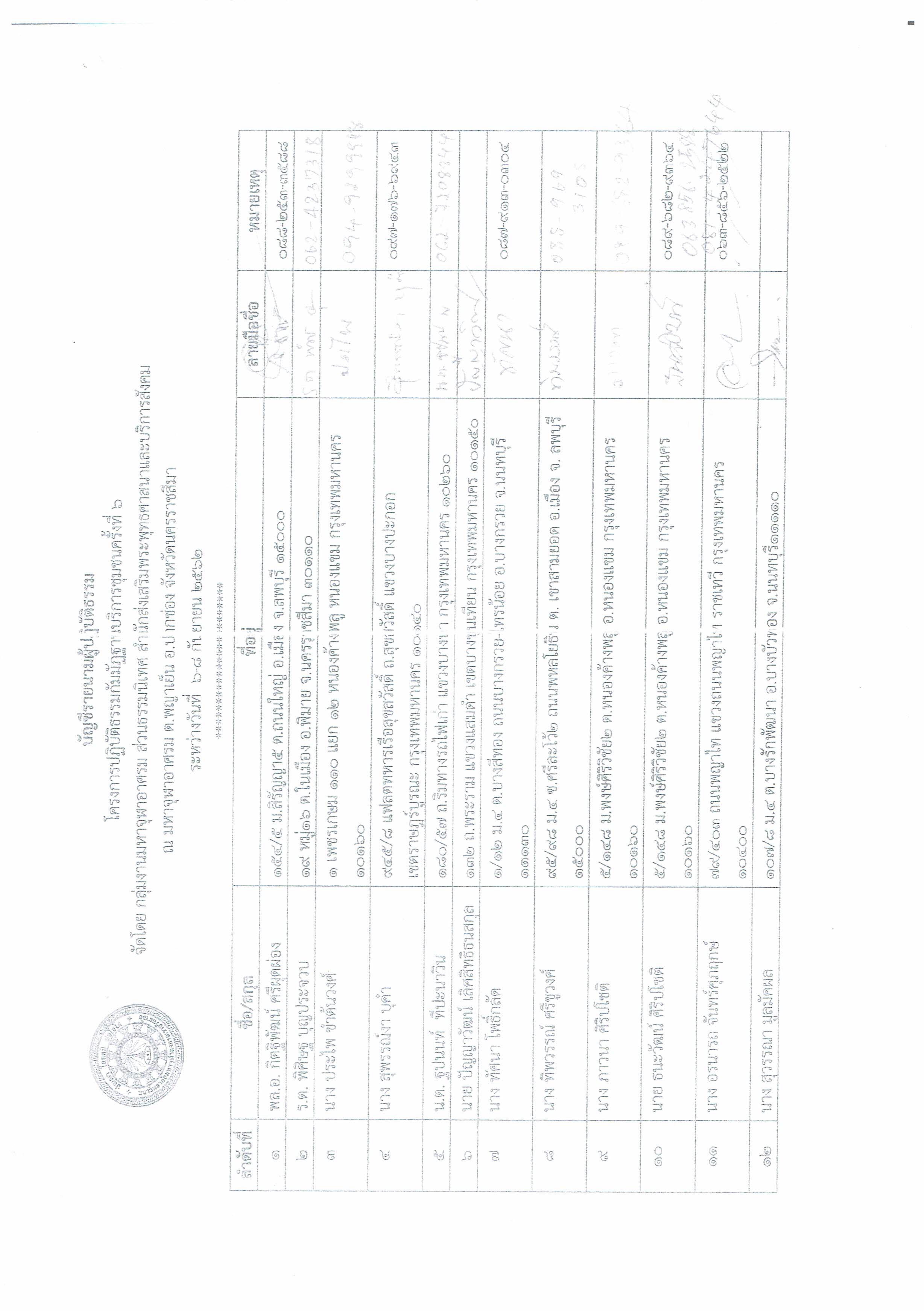 TL_Page_38