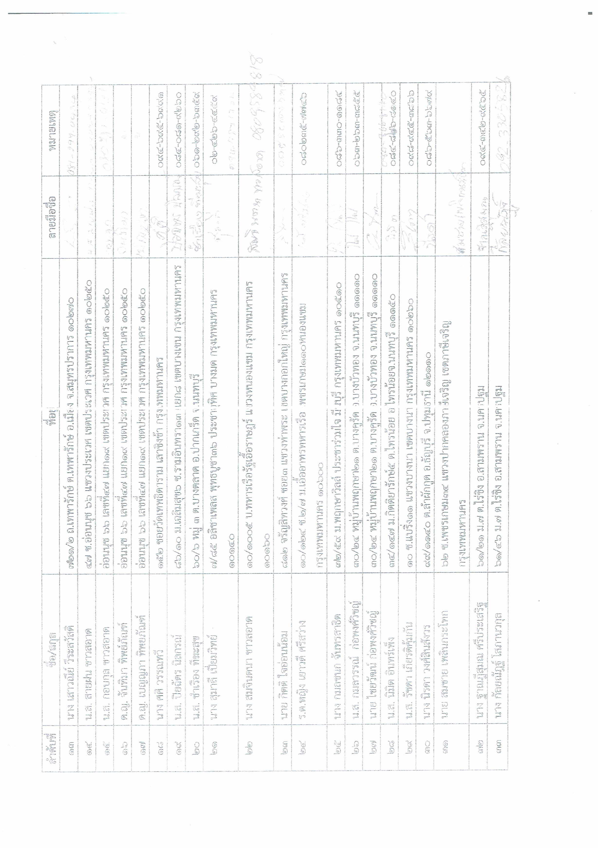 TL_Page_39