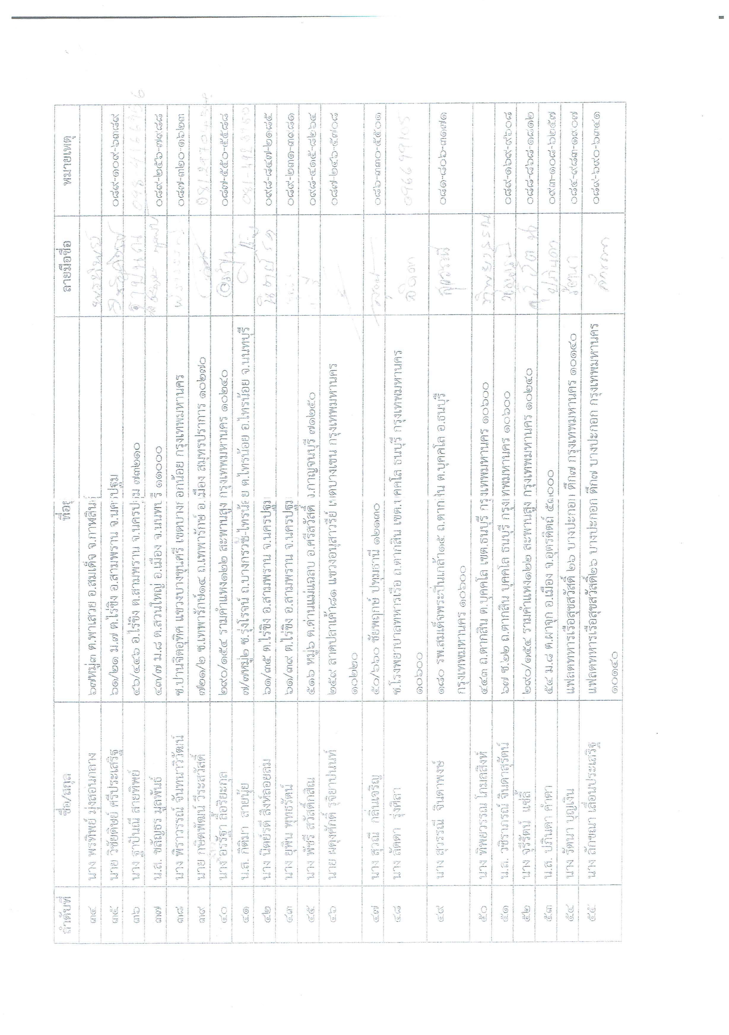 TL_Page_40
