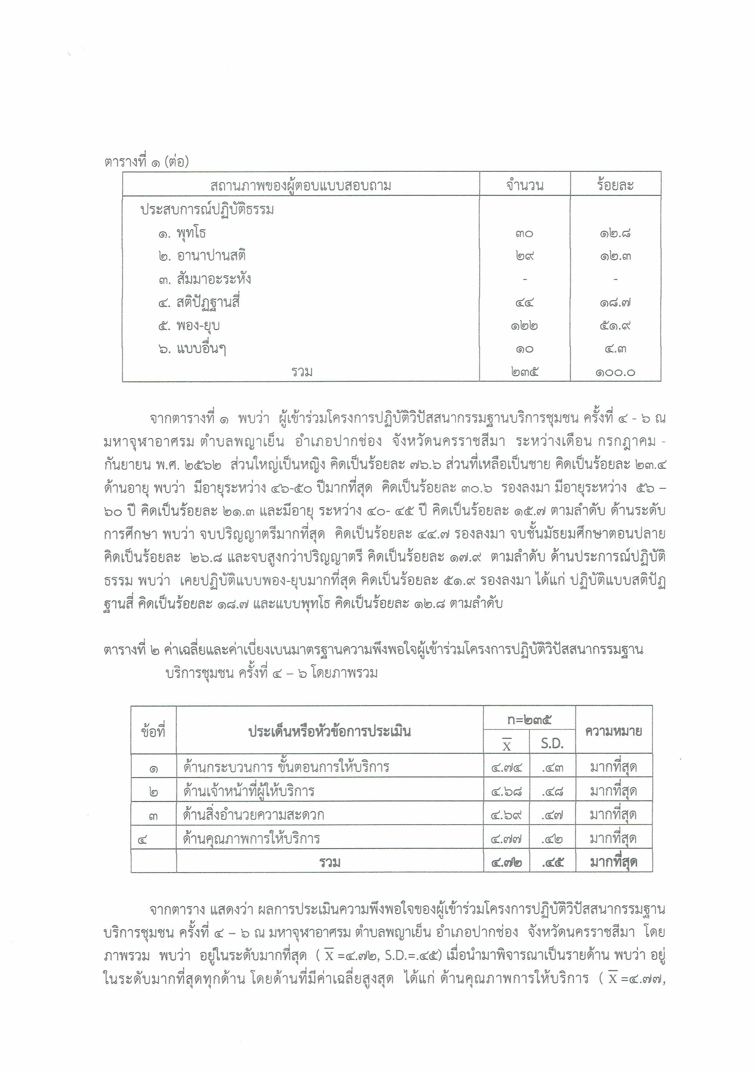 TL_Page_51
