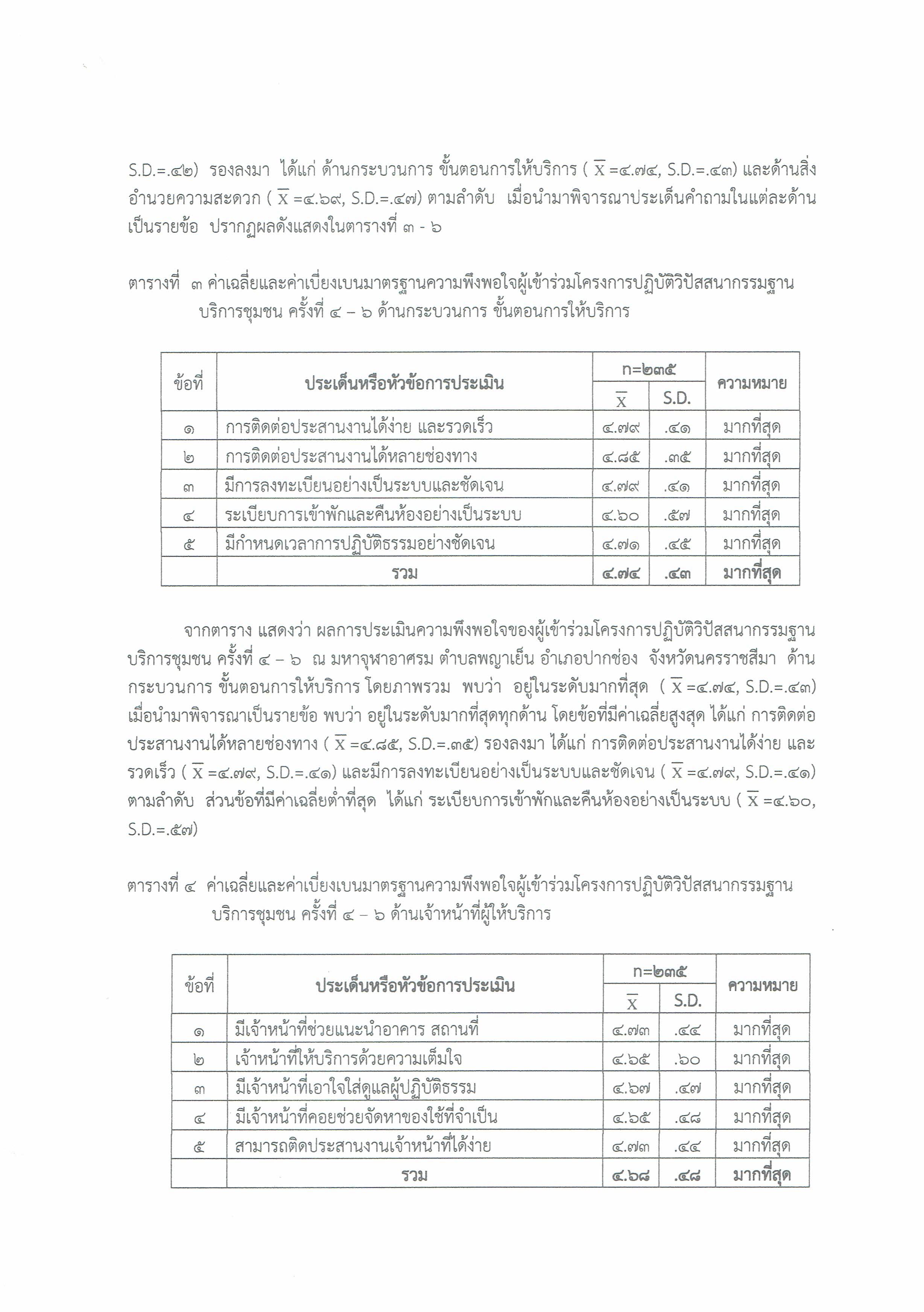 TL_Page_52